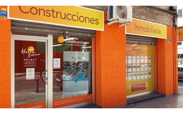 Завершено благоустройство нашего офиса в Аликанте