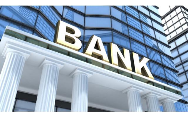 Банки должны платить своим ипотечным заемщикам?
