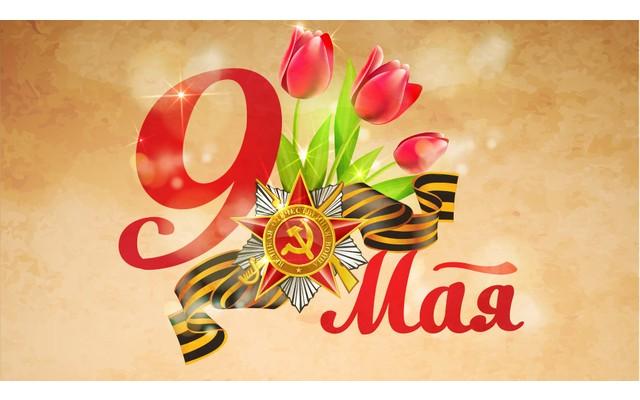 Праздник 9 Мая в Торревьехе