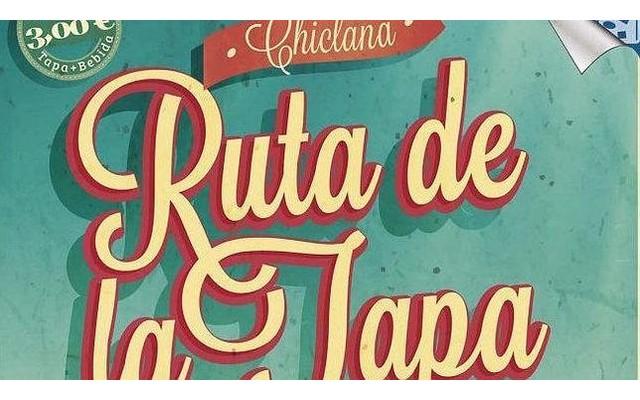 Последний день регистрации на участие в XIV Ruta de la Tapa!