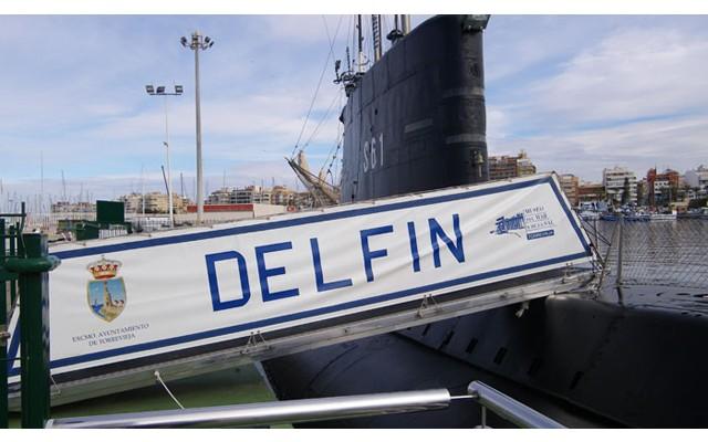 Музей на плаву «Submarino S-61 Delfín»