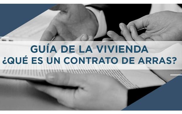 El contrato de arras (Договор о внесении задатка)