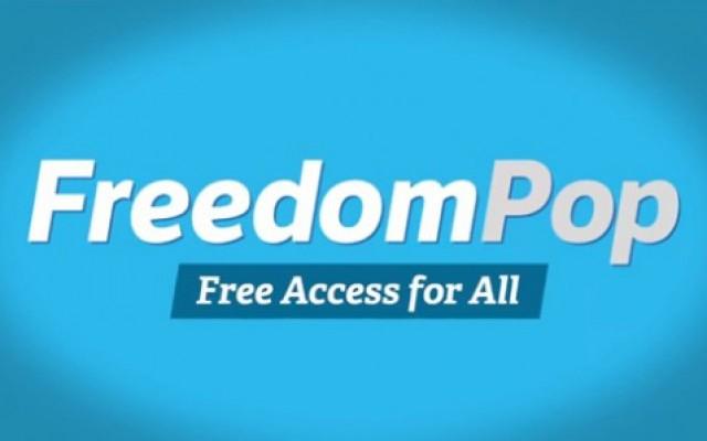 Бесплатный интернет и мобильная связь в Испании