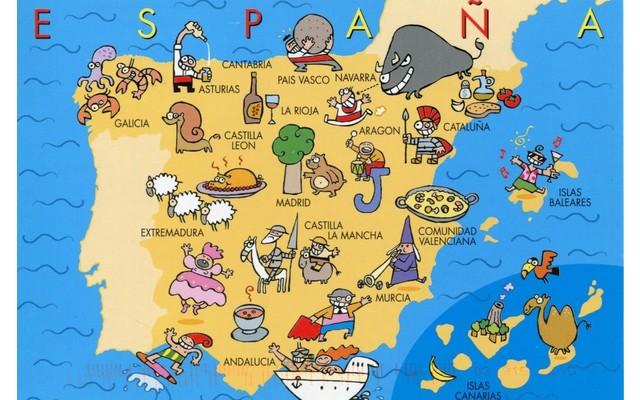 Что посмотреть в Испании: 10 лучших мест