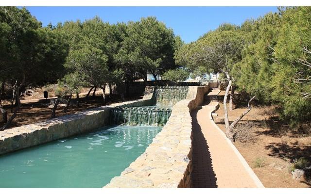 Парк «Parque del Мolino в Torrelamata»
