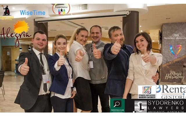 Встреча русскоязычных предпринимателей Испании.