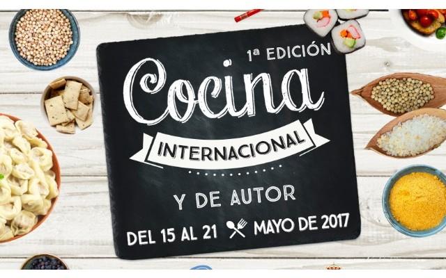 Кулинарный праздник «Cocina internacional y de autor» пройдет с 15 по 21 мая