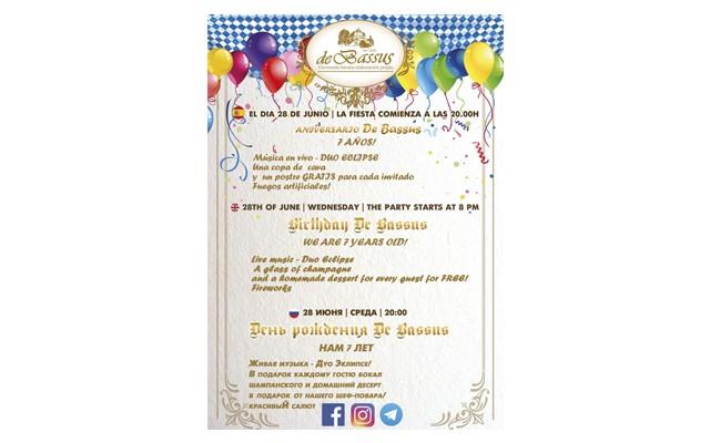 28 июня День Рождения De Bassus!