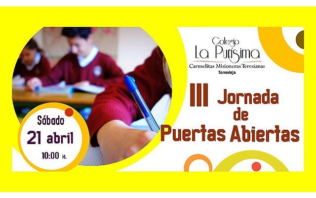21 апреля, в школе La Purísima C.M.T. de Torrevieja пройдет День открытых дверей