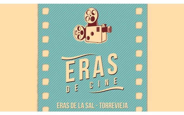 Фестиваль «Eras de cine» пройдет с 4 по 8 сентября
