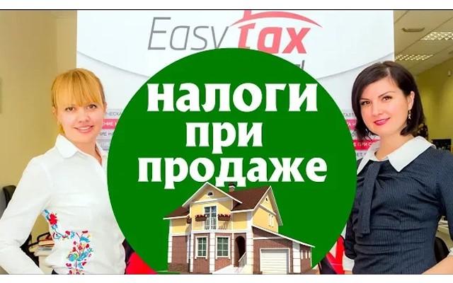 Продажа недвижимости в Испании. Налоги в Испании при продаже недвижимости