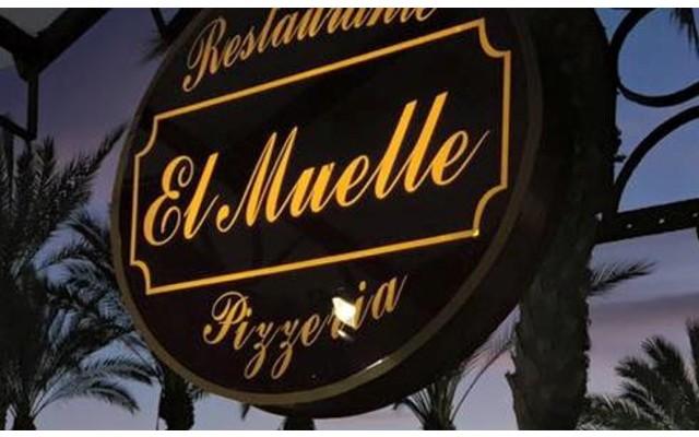 Ресторан El Muelle