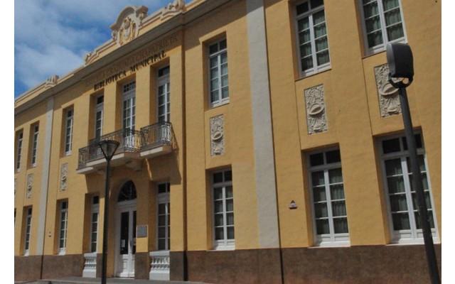 Городская библиотека Carmen Jalon