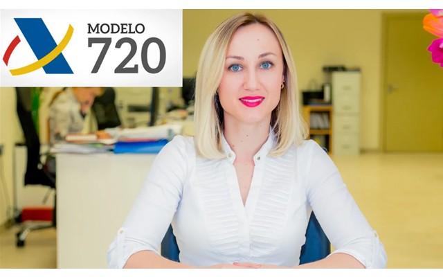 Налоги в Испании. Modelo 720