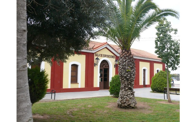 Museo de Historia Natural (Музей естественной истории)