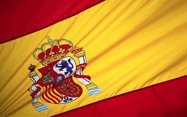 Испанский флаг. Кто его «дизайнер»?