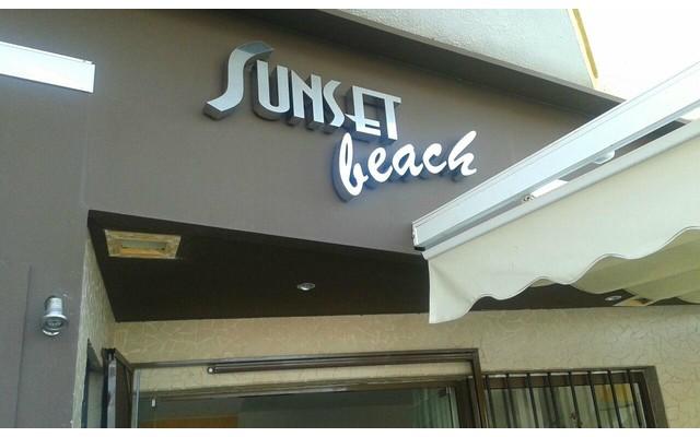 Sunset Beach – бельгийский ресторан