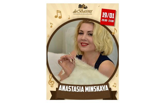19 января Анастасия Минская в de Bassus