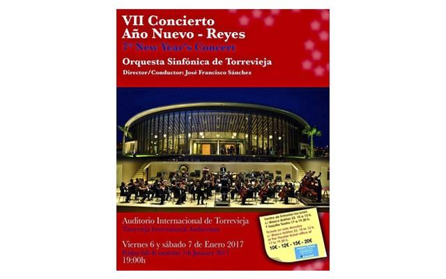 Концерт симфонического оркестра. VII Concierto de Año nuevo — Reyes