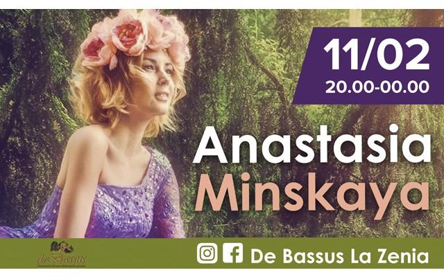 11 февраля празднуем День всех влюбленных в De Bassus!