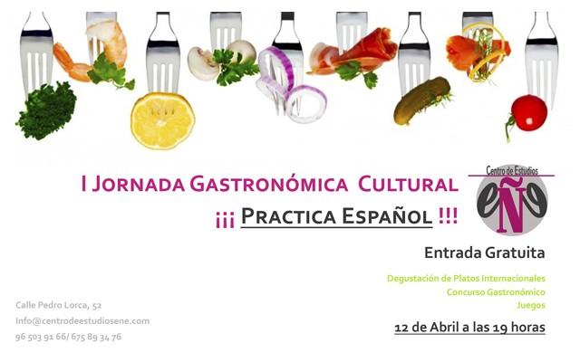 День международной гастрономии в «eÑe»