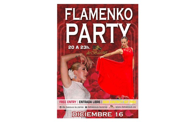 16 декабря фламенко-шоу бесплатно