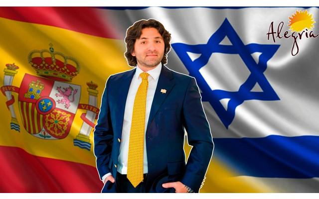 Из Израиля в Испанию Yan Vaynruch Моя история иммиграции