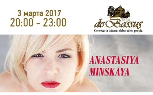 Анастасия Минская поёт в De Bassus
