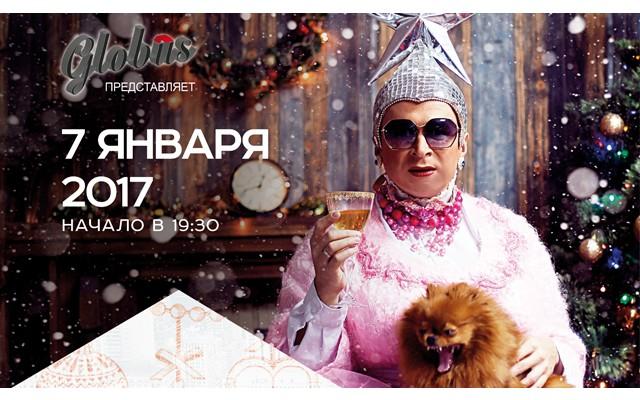 Пародийное шоу Верка Сердючка в Торревьехе 7 января