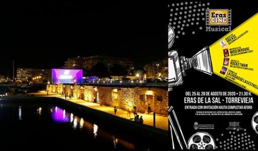 Торревьеха примет фестиваль музыкальных фильмов