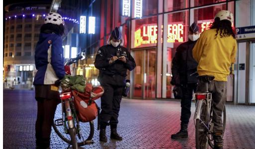 В каких случаях можно выходить на улицу во время комендантского часа в Испании?