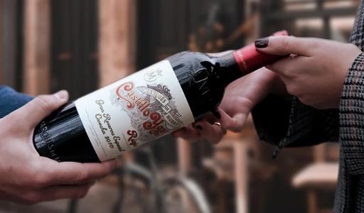 Испанское вино удостоилось звания лучшего в мире