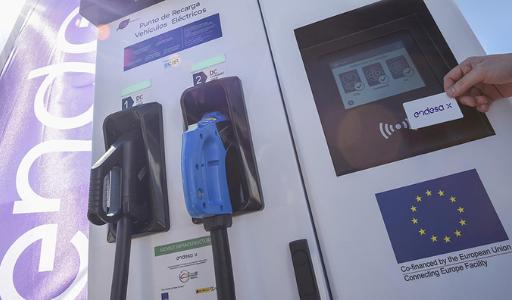 Самые красивые деревни Испании будут оснащены подзарядками для электромобилей