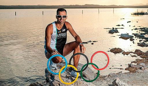 Спортсмен из Торревьехи выступит на олимпиаде в Токио