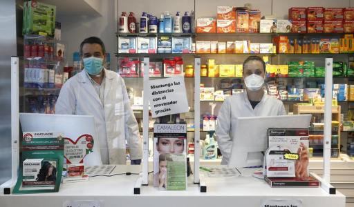 Сколько будет стоить аптечный тест на антитела в Испании?