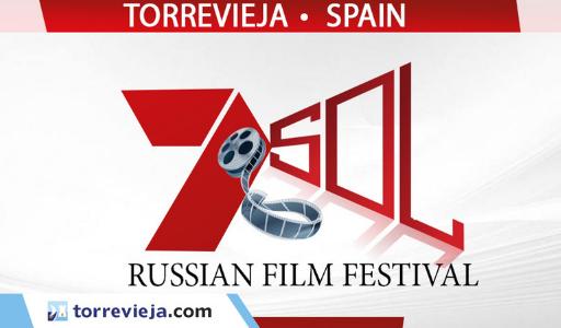 Основные события 8-10 октября в Торревьехе и окрестностях